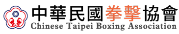 中華民國拳擊協會 Logo
